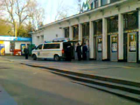 Ложное минирование станции Университет Киев