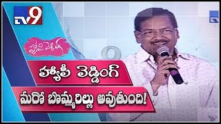 Director B.Gopal speech at Happy Wedding Pre Release