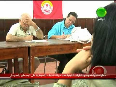 الأخبار - الجمعة  28 سبتمبر 2012