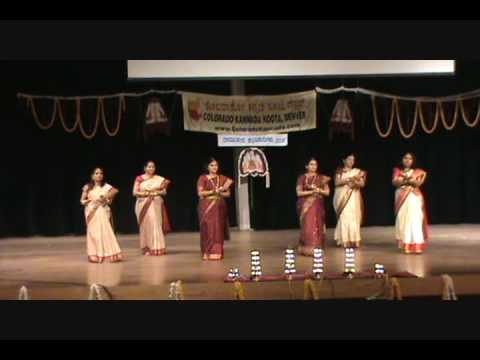 Hacchevu kannadada deepa.wmv video