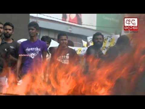 protest in colombo f|eng