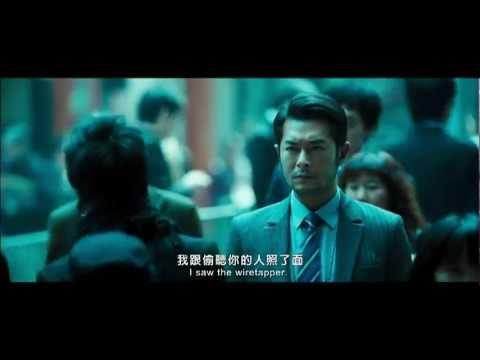 Overheard 2 Trailer