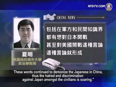 The 9th Beijing-Tokyo Forum Was Tense But A Consensus was Reached