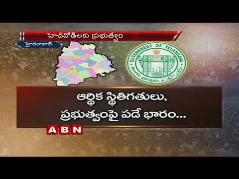 Telangana govt issued terms Of reference ToR for PRC