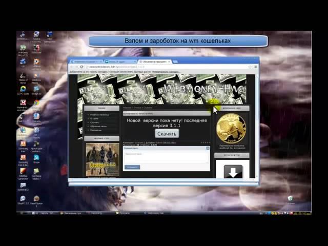 Как вывести деньги с WebMoney на кошелек Payeer и Qiwi без аттестата вебман