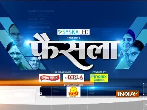 Faisla: Special show on Rajasthan elections 2018 | December 1, 2018