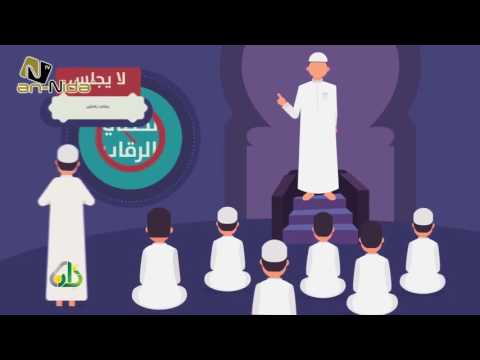 [Video Animasi]  Keutamaan Sholat Jum'at