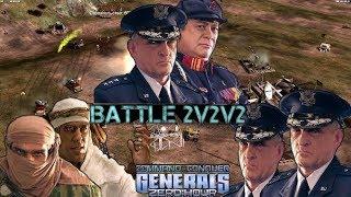 БИТВА 2v2v2 [Generals Zero Hour] Epic Game