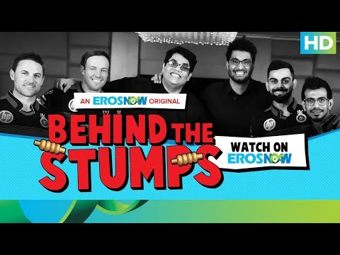 Team RCB vs. Team AIB – Behind The Stumps!