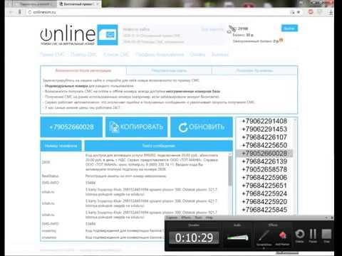 Как пользоваться сайтом onlinesim
