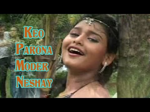 New Bengali Folk Songs || Keo Parona Moder Neshay || Bangla Modern Songs || Sumitra Paul || RS Music
