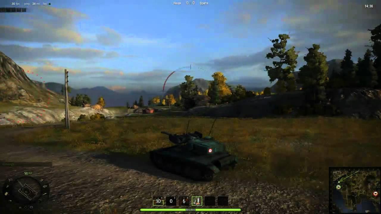 Как сделать свои ремоделинг в world of tanks