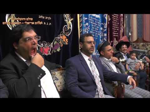 רבי חנניה החזן דוד צליח בבהכנ''ס עדס מוצש''ק מטות מסעי תשע''ח