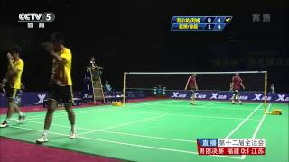 [HD] MT - F - MD1 - Cai Y. / Xu C. vs Liu X.L. / Liu C. - 2013 National Games of China