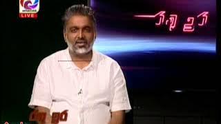 Rathu Ira 2019-08-16