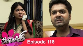 Naayagi Episode 118, 06/07/18 | Nayaki | Nayagi Sun TV Serial