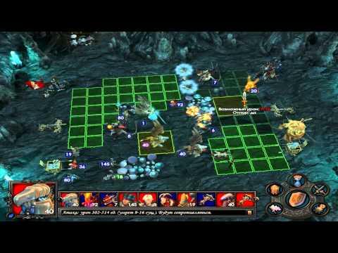 Герои меча и магии 5: Рыцарь vs Демон