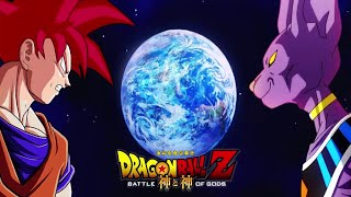 Dragon Ball Z: Battle of Gods - Dragon Ball Z Battle Of Gods: Did It Live Up To The Hype? (Qaaman's In-Depth Review)