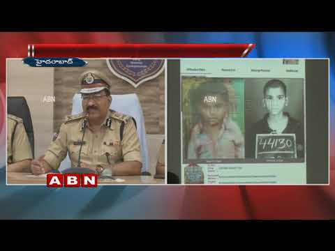 Telangana Police Department Introduced New Technology To Trace Criminals | Hyderabad