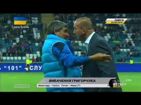 Григорчук извинился перед Рамосом