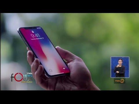 Apple download langsam