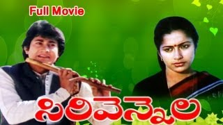 Goa - Sirivennela Full Length Telugu Movie