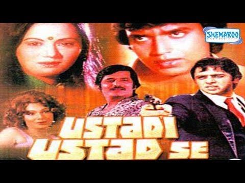 Ustadi Ustad Se - 1982 - Mithun Chakraborty - Vinod Mehra - Full Movie In 15 Mins