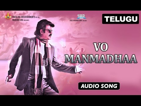 Vo Manmadhaa | Full Audio Song | Lingaa (Telugu)