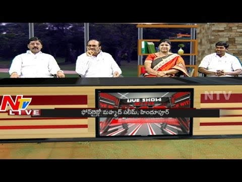 Discussion on TS Deputy CM Mahmoodali Controversial Comments on Charminar KSR Live Show Part 02  Photo Image Pic