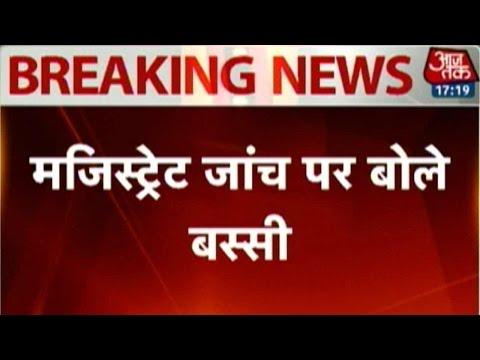Delhi Police Refuse To Join Magisterial Probe