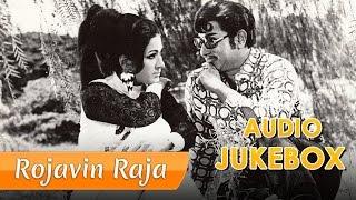 Rojavin Raja (1976) All Songs Jukebox | Sivaji Ganesan, Vanisri | Old Tamil Songs Hits