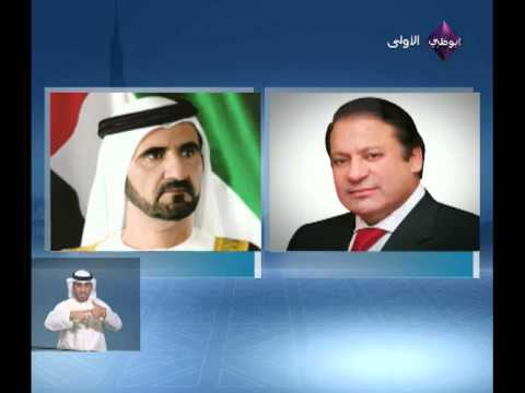 Shaikh Khalifa and Mohammad congratulate Nawaz Sharif on winning 2013 Pakistan elections