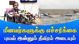 Heavy Rain in Tamil Nadu – IBC Tamil