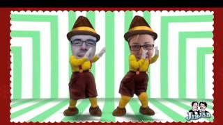 ELF DANCE By JibJab, Felicitaciones Divertidas