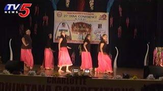 Huge Response to Dhim-TANA Competitions 2017 at Charlotte   North Carolina   TV5 News