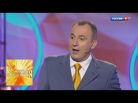 """Святослав Ещенко """"Теща и вилочка"""". Смеяться разрешается"""