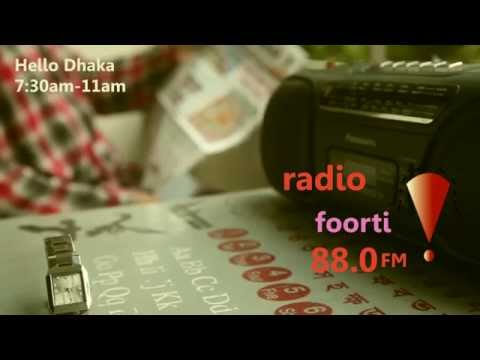 Hello Dhaka Radio Foorti 88.0 fm