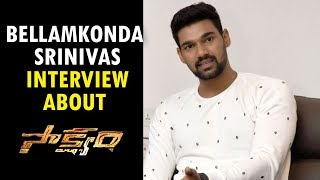 Bellamkonda Srinivas Interview about Sakshyam Movie | Pooja Hegde| Srinivas