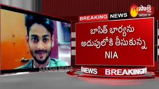 NIA Raids Continues in Hyderabad | ఈరోజు ముగ్గురు అనుమానితులను విచారించనున్న NIA