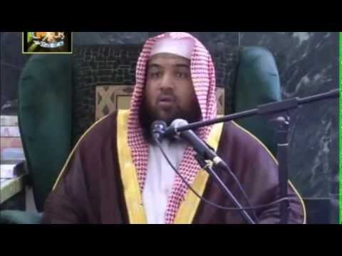 Tawheed Kay Manay Aur Tum By Shk Meraj Rabbani video
