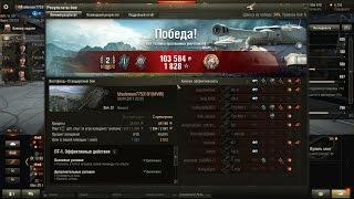 [World of Tanks] Швеция ПТ-САУ Strv S1 играем на дистанции 300 м