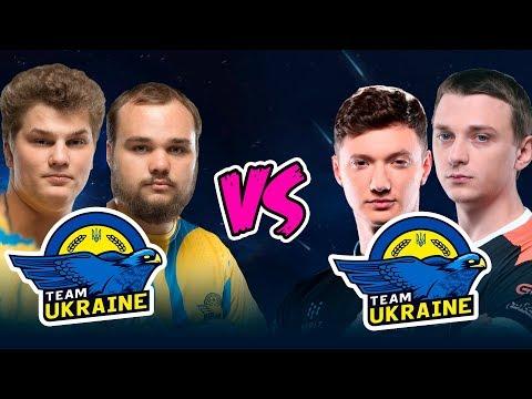 ГЛАВНОЕ ПРОТИВОСТОЯНИЕ ДНЯ | КТО СИЛЬНЕЕ? | Team Ukraine Blue vs Team Ukraine Yellow WESG 2018