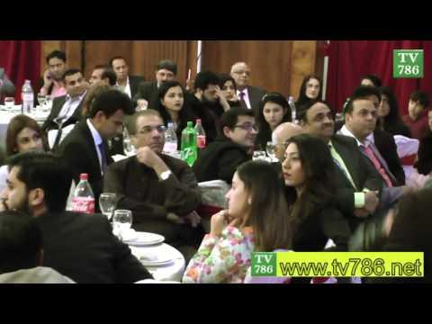 Amanullah Khan's speech at International Media Conference London