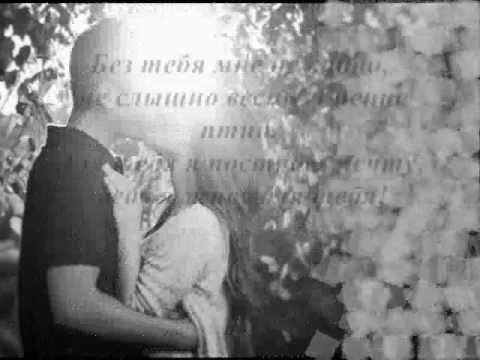 Music Hayk-История любви