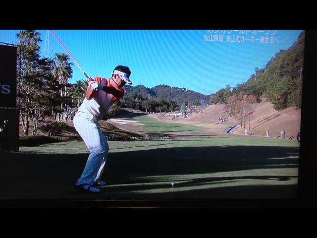 松山英樹 ドライバー後方スロー