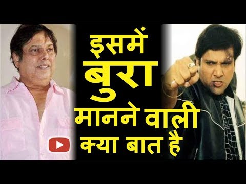 "David Dhawan's Shocking Statement Over ""Govinda"" | Judwaa 2 | Varun Dhawan thumbnail"