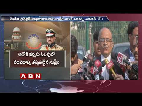 Arun Jaitley about Supreme Court Reinstates Alok Verma as CBI Director | ABN Telugu