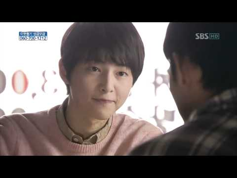 [HD]Will.It.Snow.for.Christmas.E08 Kim Soo Hyun cut