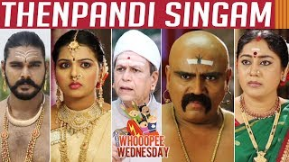 Whoopee Wednesday | Thenpandi Singam Recapitulate | Epi - 41 to 45 | Kalaignar TV