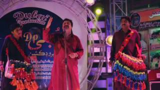 Mumtaz molai new Eid gift album 23